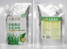 CERTIFIED ORGANIC Young Wheat Grass Powder  for 1 month supply 5.3OZ /150g