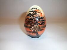 Peint Main Limoges Trinket-Egg Box With African Sunset-small