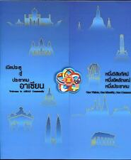 THAILAND STAMP 2015 JOINT STAMP ISSUE OF ASEAN COMMUNITY PACK W/FOLDER