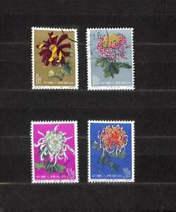 { 3 }  CHINA  STAMPS - FLOWERS - USED