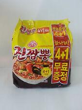 Korean Jin Jjambbong Ramen Hot Spicy Seafood Instant Noodles Food (1,3, 5 Pcs)