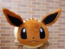 BANPRESTO POKEMON XY&Z Kororin Friends Big 35cm eevee Plush Doll