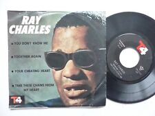 RAY CHARLES You don't know me EX 4156 TOP 4 Pressage IRAN