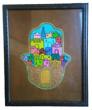 Holy city Hamsa print with woodtone frame 10 in x 8 in