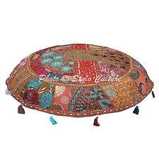 Indian Ottoman Footstool Pouf Cover Decorative Cotton Floor Pillow Cover