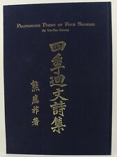 Palindrome Poems of Four Seasons Signed/Inscribed 1st Edn Chinese Hsiung Yin-Tso