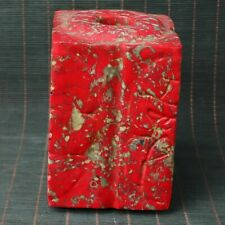 Chinese Exquisite Natural Hand carved Hongshan old Jade Statue 60149
