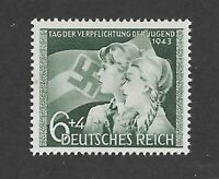 MNH stamp / WWII  Germany / Hitler youth 1943 Third Reich era / From mint sheet