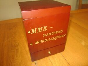 RUSSAN 10 CLASSICAL CD BOX set - In a MMK box - Inc Bach, Mozart, Beethoven, etc