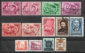 1950-1951 HUNGARY Set of 13 USED STAMPS