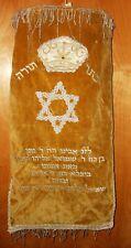 Vintage Torah Cover