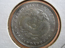 CHINA - KWANG-TUNG - 7.2 CANDAREENS - 10 CENT SILVER - 1890 -1908 - Y-200  AU