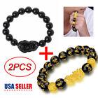 2PCS Feng Shui Black Obsidian Alloy Wealth Golden Pixiu Bracelet Lucky Jewelry