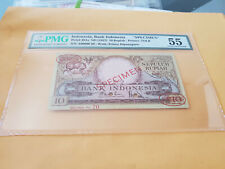 indonesia  specimen rarely offeredAU/ UNC PMG only one graded