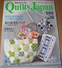 Quilts Japan magazine issue #7 2007 pattern still attached  sewing crafts VG+
