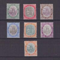 ST. KITTS & NEVIS 1903, SG# 1-7, CV £73, Wmk Crown CA, short set, MH
