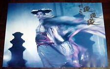 """Tony Leung """"A Chinese Ghost Story III 3 """" Joey Wang  RARE Hong  Kong 1991 POSTER"""