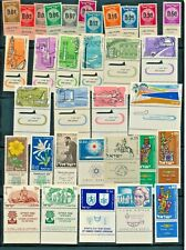 Israel 1960 - 1964 Year Sets Full Tabs VF MNH includes s/sheets & air mail set