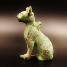 Rare Ancient Egyptian Copper Cat BASTET (Bes) Amulet Figurine