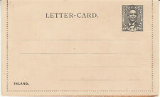 Liberia # UX1 1892 Letter Card Mint Great Condition