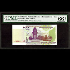 Cambodia National Bank 100 Riels 2001 Replacement Note PMG 66 GEM UNC EPQ P-53a☆