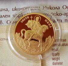 BULGARIA 20000 levs 1998 Gold coin Au 999 COA Tetraevangelia