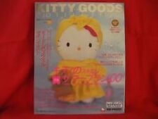 Sanrio Hello Kitty goods collection book magazine #10
