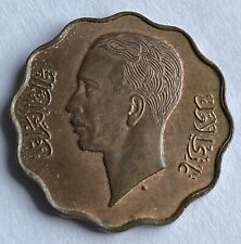 More details for iraq 4 fils 1357-1938 (km#105b) rare in this grade - amazing lustre