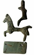 WELL PRESERVED ROMAN BRONZE HORSEMAN WITH PAD  36.0g/35-45mm   R-626