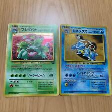 Old Pokemon card lot collection Venusaur / Blastoise no rarity mark excellent