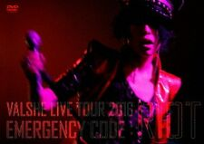 VALSHE LIVE TOUR 2016 EMERGENCY CODE:RIOT 2 DVD Card Japan with Tracking NEW
