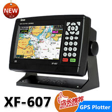 "7"" inch Color LCD Marie GPS Chart Plotter Build in XINUO global Map"