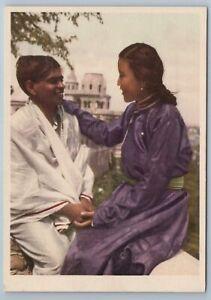 1950s INDIAN AND MONGOLIAN FRIENDSHIP MNR Propaganda RARE Hungaria Postcard