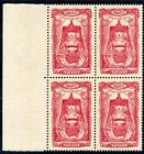 STAMP / TIMBRE FRANCE NEUF N° 596 ** BLOC DE 4 TIMBRES BOURGOGNE