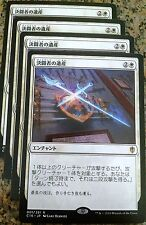 ***4x JAPANESE Duelist's Heritage*** Commander 2016 Mint MTG Magic Cards