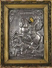 Stunning Antique 1900 Russian Warrior .800 Silver Repoussé Religious Icon Framed