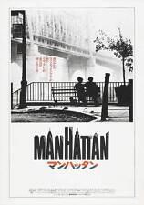 MANHATTAN Movie POSTER 27x40 Japanese Woody Allen Diane Keaton Meryl Streep