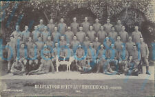 More details for ww1 brecknockshire battalion no1 company & platoon mhow india posted
