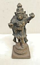 Bronze Sri Rama Sculpture Antique Hindu God Statue Avatar Lord Vishnu Figurine