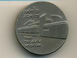 Israel Off. Award Medal:Silver ,1971 * Tel Aviv Museum * 45mm *