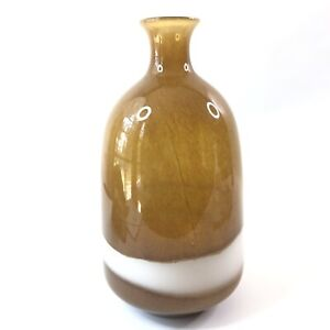 Amber and Milk Glass Vase Large with Narrow Neck Home Decor Earthy Design