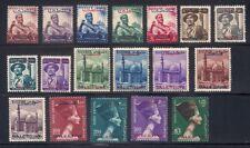 Egypt-Palestine  1954-56  Sc # N 39-56    MLH  OG   (50783)