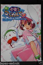 """JAPAN Nurse Witch Komugi """"Smash! Komugi vs. Hikki - Biggest Battle at Akihabara"""""""