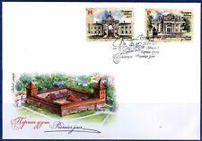 2017. Belarus. EUROPA-CEPT. Castles. FDC