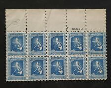 Philippines stamp #427plate block of 10 mint never hinged original gum.