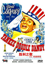 Yankee Doodle Dandy (1942) - James Cagney, Joan Lesliel - DVD NEW