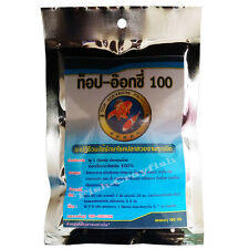 OXYCYCLIN-100 treatment AntiBacterial KOI GOLDFISH CICHLIDS Freshwater FISH 100g