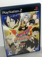 Kateikyoushi Hitman Reborn! Dream Hyper USATO SONY PS2 ED JAP NTSC/J VBC 53862