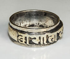 Sterling Silver Traditional Asian Vintage Style Tibetan Script Ring Size O Gift