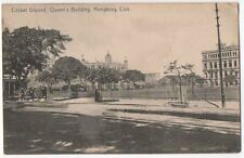 Hong Kong early 1900's Cricket Grounds Queen's Building